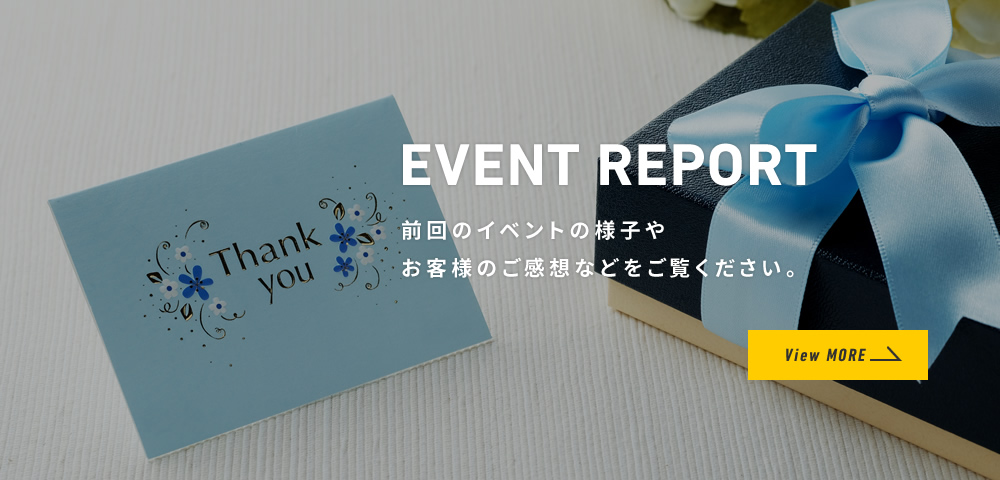 EVENT REPORT